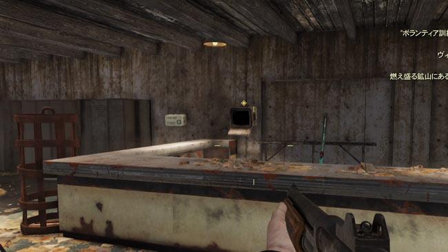 Fallout76_main8key5