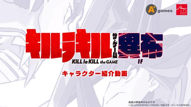 kill_la