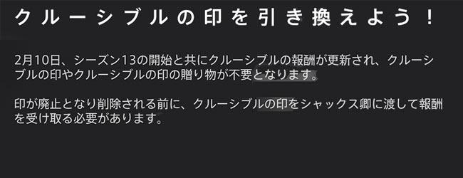 destiny2-20210120-1