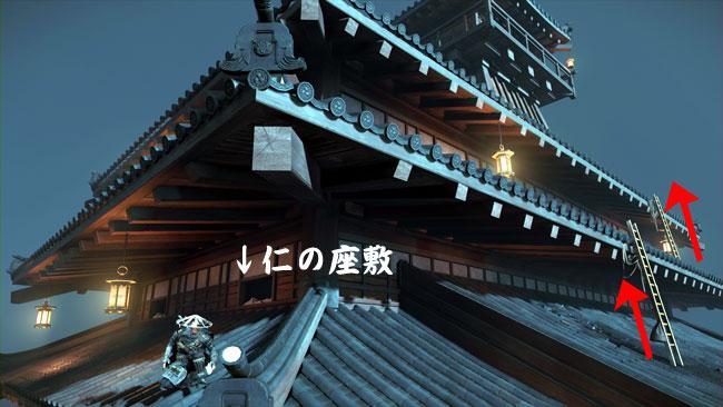tsushima-story22-15