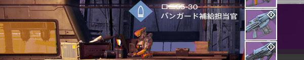 DLC_matome8