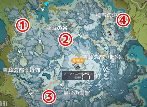 gensin-v12-quest2-3map