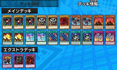deck_red