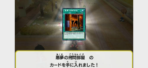 3dsyuugioh_akuma