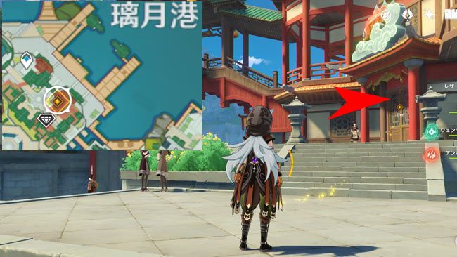 gensin-quest-legend16-10