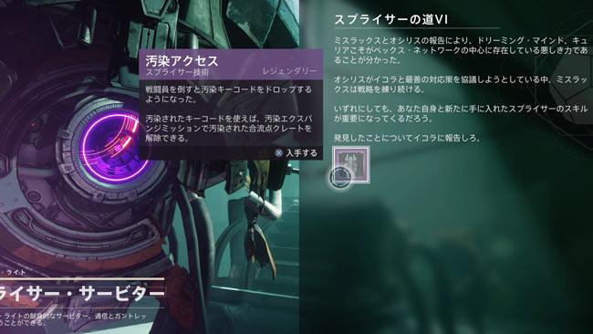 destiny2-pang-2021-0616-7