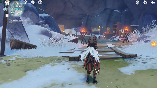 gensin-quest-leg-albedo2-1