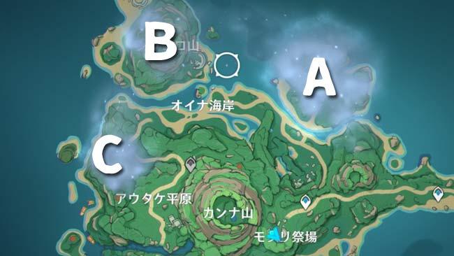 genshin-v22-quest1-10map