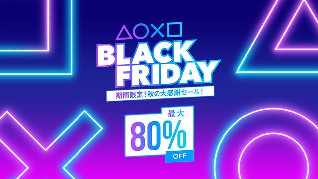 ps4blackfriday-2