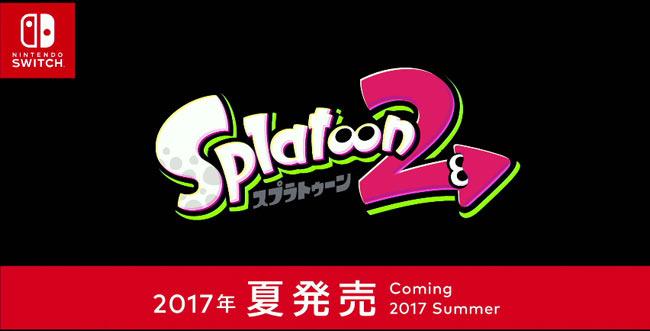 Splatoon2_13