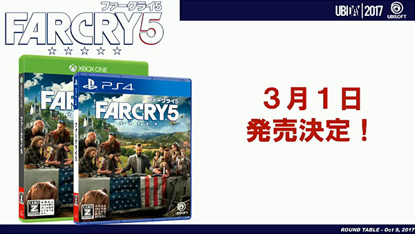 farcry5_02