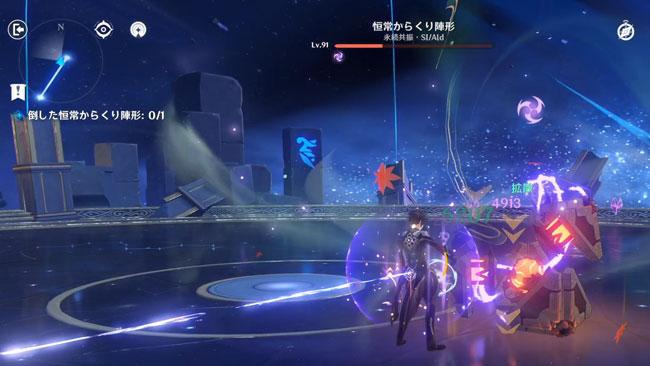 genshin-v20-evt-thunder4-1