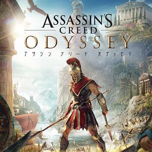 assassins_odyssey