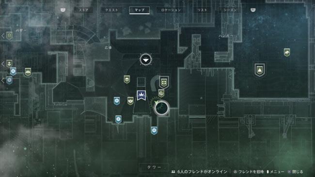 destiny2-emblem1