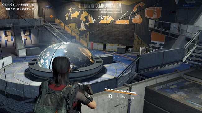 Division2_mission07_1