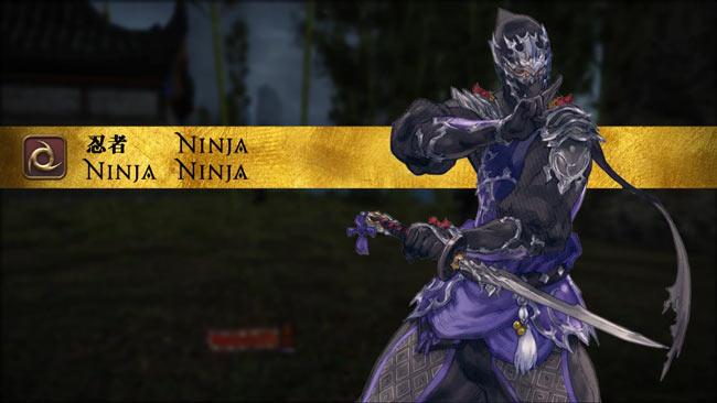 ff14_ninja