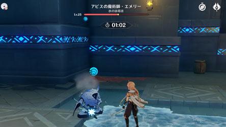 gensin-quest-legend-lisa1g