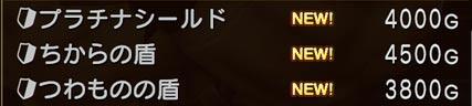 w_add_sekaiju1_3