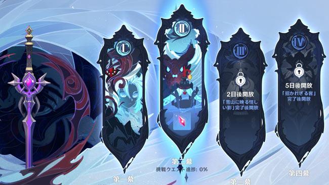 gensin-albedo2-dragon2