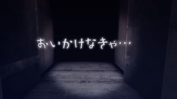 psvr_sinyomawari