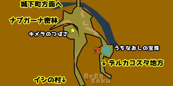 map5dellcadaerl1d