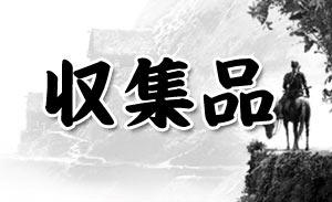ghostof-tsushima-tansaku
