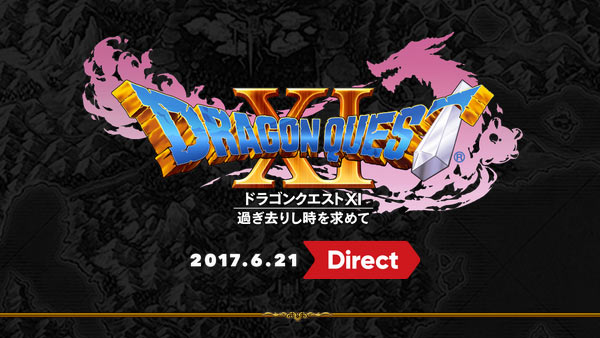 dq11direct20170621