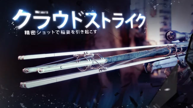 destiny-season12-weapon02