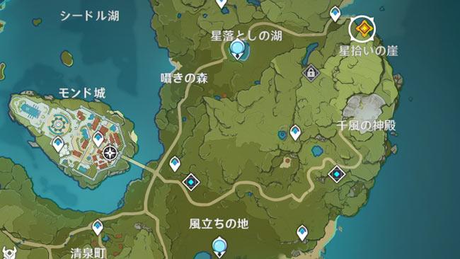 genshin-story2-12