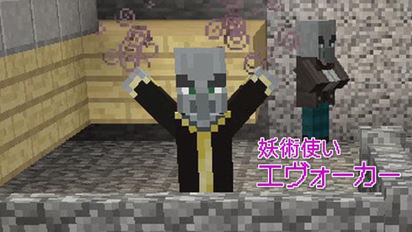 yoiko2_3