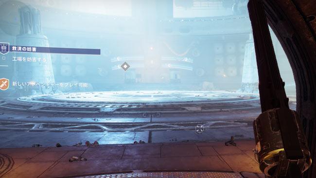 destiny2-beyond-story11-11