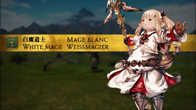 ff14_whitemage