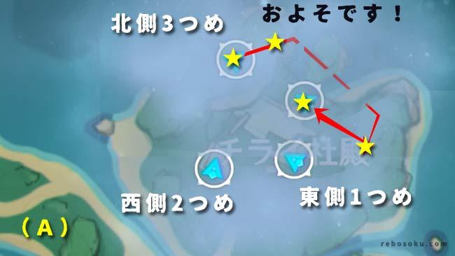genshin-v22-quest1-1-5