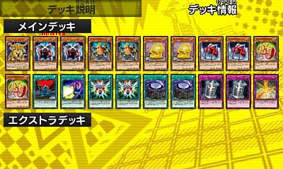 deck06light2