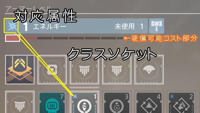 destiny2-y3-mod-gearclass3