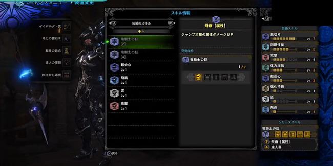 mhw_update0802_5LL
