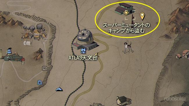 Fallout76_main8mayhem6