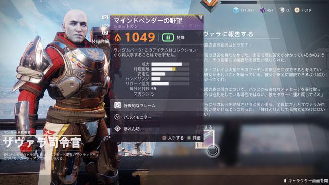 destiny2-2020-0909-14