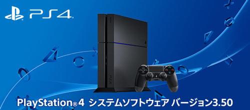 オフライン 表示 ps4 【対処方法】PS4でオフライン表示にならない・できない現象|Daily Breaker