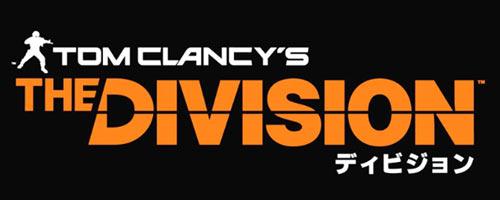 Division0