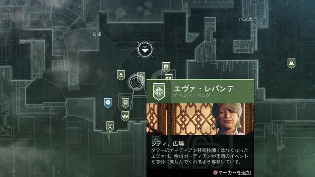 destiny2dawning2020-quest1