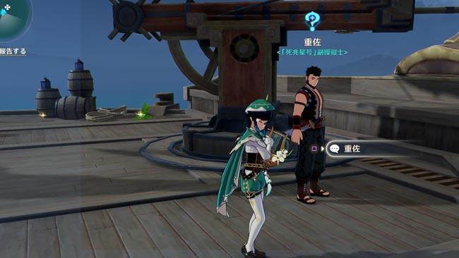 genshin-world-quest12-1