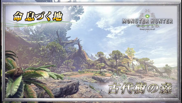 MHW_MAP1