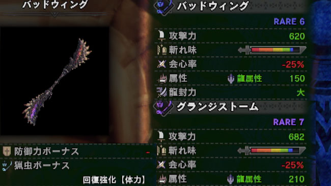 mhw_up200_musi1