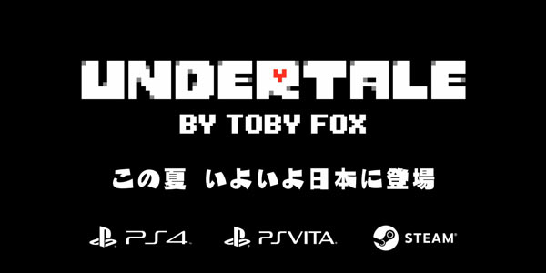 PS4undertale_07