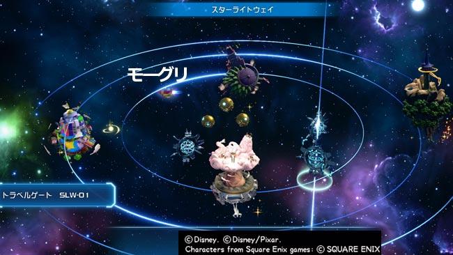 kh3map_star1mong