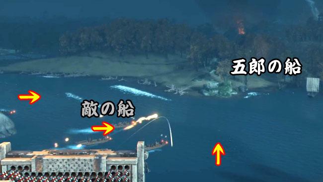 ghost-of-tsushima-story11-8