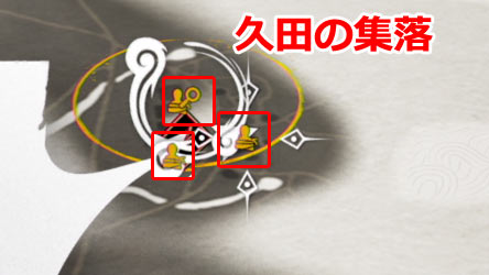 tsushima-denshou4-hisa1