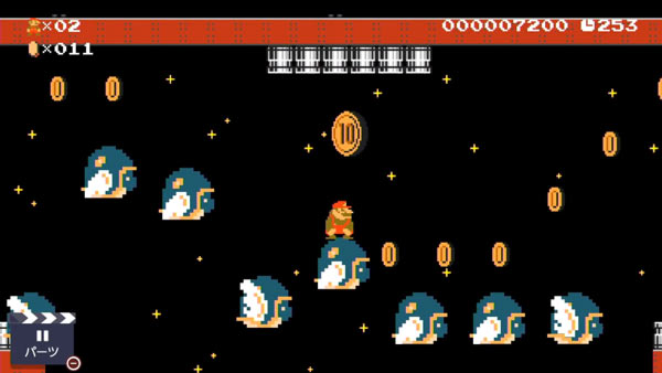 mariomaker2stage66_1