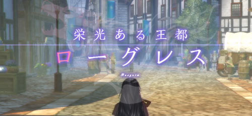 berseria_rogress1